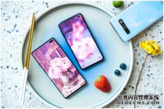 三星Galaxy S10系列设计令人惊艳,屏幕更是成就经典